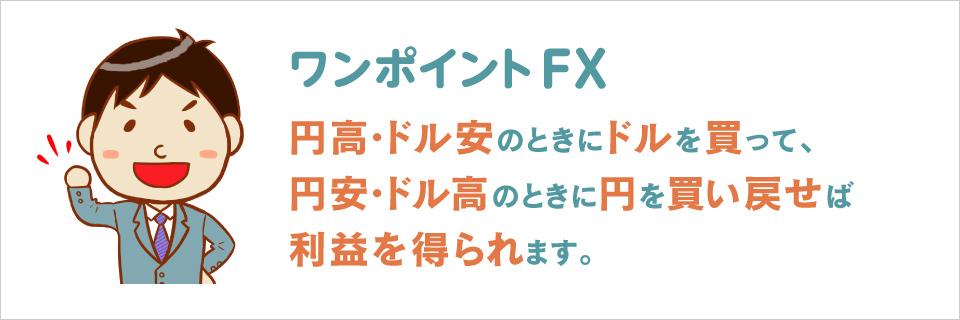 fx01_01