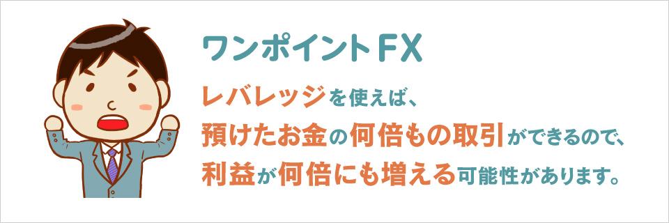 fx02_01