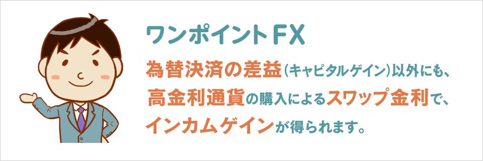 fx04_01